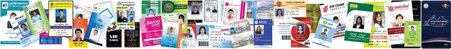 บัตรพนักงาน บัตรพลาสติก บัตรสมาชิก บัตรพีวีซี บัตรนักเรียน บัตรนักศึกษา สายคล้องบัตรกรอบใส่บัตร โทร. 0818752661 ปาริชาติ 0816447566 ณภัค